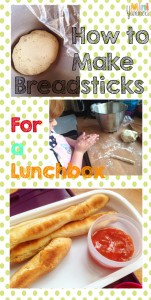 homemade pizza flavour breadsticks